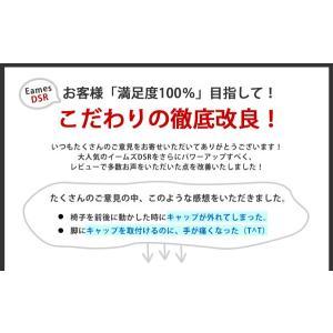 イームズ アームシェルチェアー アームチェアー スチール脚 9カラー PC-018 DAR エッフェルベース WH/R/BL/GR/BK/YE/PK/OR/GY リプロダクト品|souryou0interior|03