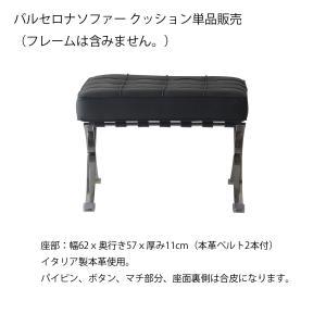 ■サイズ/座部 幅620× 奥行570× 高さ110mm ベルト 2本付き ■色/ ホワイト(WH)...