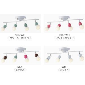 AW-0323E ART WORK STUDIO アートワークスタジオ アナベル リモートシーリングライト LED球仕様 8畳以上程度 【送料無料】|souryou0interior|02