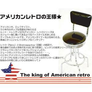 グロス 背付き カウンターチェア アメリカン アメリカ 50th 60th 50's 60's 50's 60's ダイナー アメリカン雑貨 レトロ|souryou0interior|03