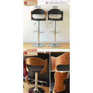 タッチ 木製 カウンターチェアー ブラウン ブラック スツール イス バーチェアー ハイチェア 曲木 回転式 昇降式 カフェ BAR レザー|souryou0interior|02