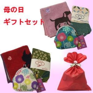 がま口財布 がま口 ポーチ がま口 小銭入れハンカチ ギフト 靴下 母の日 セット 母の日ギフト 母の日 プレゼント|sousakuzakka-koto