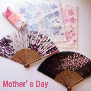 【母の日 プレゼント】扇子・タオルハンカチ・ガーゼハンカチ3点セット sousakuzakka-koto
