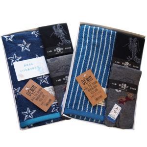 【メンズ プレゼント】【和柄靴下】メンズ靴下と世界三大高級綿のタオルの3点セット sousakuzakka-koto