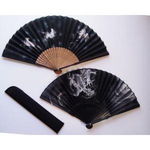 【父の日 プレゼント】【扇子】 紳士差し袋セット【和柄】2点 セット sousakuzakka-koto