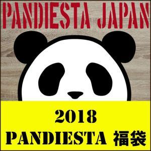 2018福袋 即納【パンディエスタ 福袋】PANDIESTA...