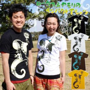 半袖Tシャツ ロータス&ヤモリのインパクトTシャツ アジアンtシャツ メンズ レディース|sousakuzakka-koto