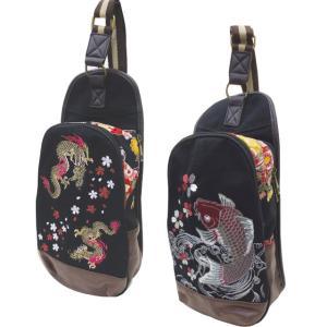 和柄 バッグ ボディ バッグ 紅鯉 双龍 刺繍 帆布素材|sousakuzakka-koto