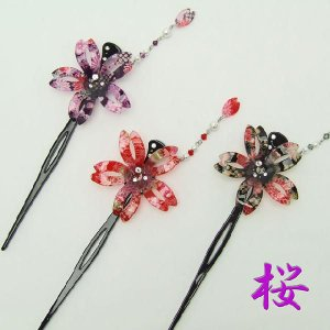 七五三 浴衣 着物 かんざし 桜 さくら 揺れるビーズ  ミニさくらの花びら付き|sousakuzakka-koto