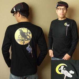 和柄Tシャツ むかしむかし 長袖 Tシャツ ザ 忍者 黒  M L LL 3L サイズにんじゃ|sousakuzakka-koto