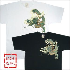 和柄Tシャツ 半袖 Tシャツ むかしむかし S M L LL 3L 緑龍|sousakuzakka-koto