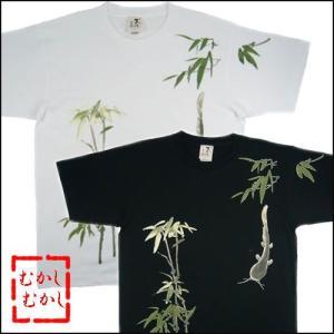 和柄Tシャツ 半袖 Tシャツ むかしむかし 笹鯰 黒 白S M L LL 3L 4L サイズ|sousakuzakka-koto