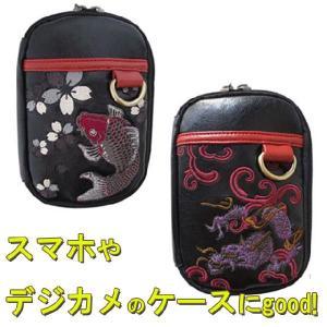 和柄 携帯ケース スマートフォン ケース デジカメケース 合皮素材 鯉 龍 刺繍 sousakuzakka-koto