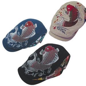 和柄 ハンチング メンズ 和柄 帽子 ネイビー ブラック ベージュ 紅鯉 刺繍 sousakuzakka-koto