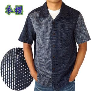 半袖シャツ アロハシャツ 飛白切替 衣櫻 和柄 和風 日本製 国産 SA1197 縦絣柄 sousakuzakka-koto