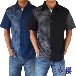 父の日 特大 半袖シャツ 和柄シャツ 市松模様 切り替え 衣櫻 和柄 和風 日本製 国産 SA1209  4L XXXL sousakuzakka-koto