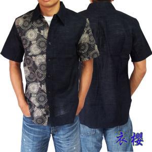 父の日 半袖シャツ 和柄シャツ 菊模様 藍染調切り替え 衣櫻 和柄 和風 日本製 国産 SA1210 濃紺 M L XL XXL sousakuzakka-koto
