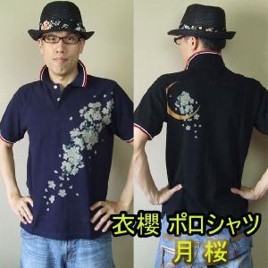和柄 シャツ 衣櫻 メンズ レディース 半袖 ポロシャツ トリコロール UKライン 月桜柄 sousakuzakka-koto