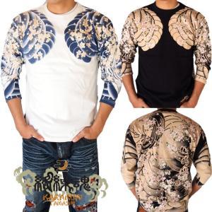 和柄tシャツ 絡繰魂  江戸っ子刺青「桜吹雪」七分袖Tシャツ tシャツ メンズ 黒 白 292360|sousakuzakka-koto