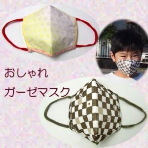 ガーゼマスク 和柄 【花粉予防対策】 選べる2柄|sousakuzakka-koto
