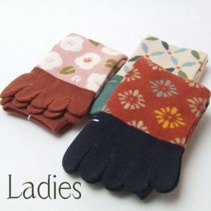 ポイント消化 5本指靴下 レディース ソックス ほっこり 和む  和柄靴下 三毛猫 桜 薔薇 など選べる10種類 |sousakuzakka-koto