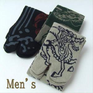 ポイント消化 和柄靴下 足袋型 靴下 2本指 メンズ 和柄 選べる8タイプ 鯉 龍 虎 麒麟 黒 絣 sousakuzakka-koto