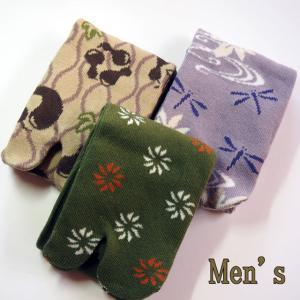 足袋型靴下 メンズ 和柄靴下 和柄 文化足袋 選べる2タイプ 縞エンジ 巻毛紋|sousakuzakka-koto