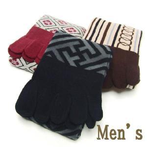 5本指 靴下 メンズ ソックス 和柄 靴下 メンズ 和柄 選べる8タイプ sousakuzakka-koto