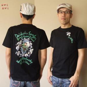 和柄Tシャツ むかしむかし 半袖 大黒天 Tシャツ 黒 S M L LL 3Lサイズ|sousakuzakka-koto