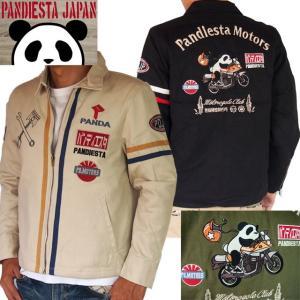 レーシングジャケット PANDIESTA JAPAN 熊猫モータース ドリズラーJK パンディエスタ 錦 S〜XXLサイズ|sousakuzakka-koto