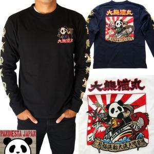 PANDIESTA JAPAN 和柄Tシャツ 長袖 tシャツ 大漁旗ロンT パンダ 大熊猫丸メンズ Tシャツ 白/黒/ネイビー 539850|sousakuzakka-koto
