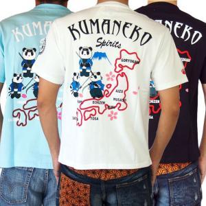 [錦]PANDIESTA JAPAN 和柄Tシャツ 半袖 tシャツ 幕末熊猫 パンダ メンズ Tシャツ 白/黒/水色|sousakuzakka-koto