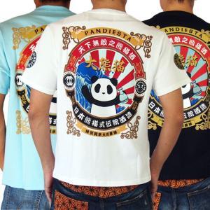 [錦]PANDIESTA JAPAN 和柄Tシャツ 半袖 tシャツ 熊猫酒造 パンダ メンズ Tシャツ 白/黒/水色|sousakuzakka-koto