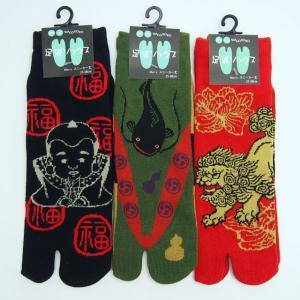 【和柄靴下】足袋型 靴下 唐獅子牡丹 瓢箪 鯰 福助 スニーカー丈 2本指 メンズ 和柄 選べる3柄 sousakuzakka-koto