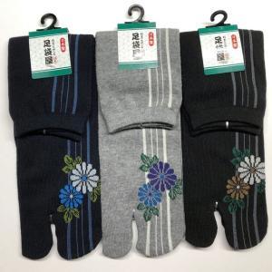 足袋型 日本製 靴下 菊柄 2本指 メンズ 和柄 選べるカラー 2足セット|sousakuzakka-koto