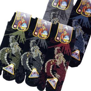 足袋型靴下 メンズ 和柄靴下 和柄 文化足袋 昇り龍 25-28cm 選べる5色 スニーカー丈 sousakuzakka-koto