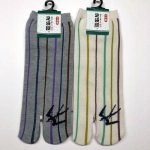 足袋型 日本製 靴下 縦縞 燕 つばめ 2本指 メンズ 和柄 2足セット スニーカー丈|sousakuzakka-koto