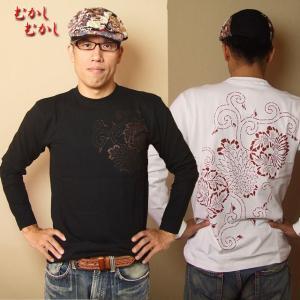 和柄Tシャツ 長袖 ロンt むかしむかし 和柄 花紋 平綿プリント|sousakuzakka-koto