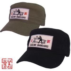 和柄帽子 キャップ メンズ 竜図 匠 ワークキャップ CAP|sousakuzakka-koto
