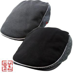 和柄 ハンチング メンズ 和柄 帽子 メンズ 組亀甲 ハンチング 竜図 sousakuzakka-koto