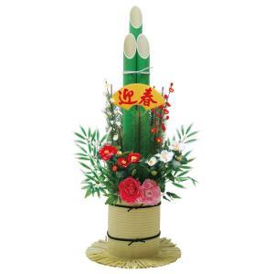 サイズ:H120cmΦ45cmbr素材:スチロール・PVC・ポリエステル・針金