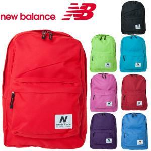 New Balance ニューバランス リュックサック NB-1230 バッグ バックパック 通勤 通学 レディース スポーツ southcoast