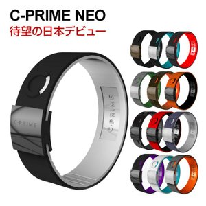 シープライム C-PRIME 正規品 NEO パワーバンド スポーツ リストバンド ブレスレット ファッション CPRIME