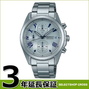 【3年保証】 SEIKO セイコー WIRED ワイアード クオーツ メンズ 腕時計 AGAT406...
