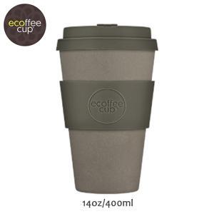 エコーヒーカップ ecoffee cup タンブラー 400ml 650133 Molto Grigio マイカップ マイコップ ギフト プレゼント おしゃれ かわいい デザイン コップ エコ|southern-cross9