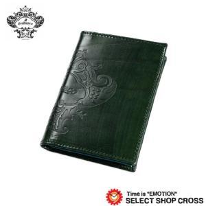 オロビアンコ Orobianco 名刺入れ カードケース FIGARO-I3 ビッグロゴ刻印レザー TRILOGIA グリーン エメラルド 7026559 正規品 southern-cross9