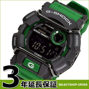G-SHOCK CASIO カシオ Gショック メンズ 腕時計 プロテクター GD-400-3DR グリーン 海外モデル
