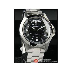 ハミルトン HAMILTON 腕時計 カーキ キング KHAKI KING H64455133 ブラック