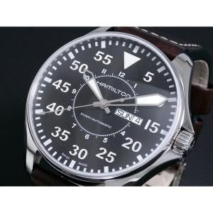 ハミルトン HAMILTON カーキ パイロット 腕時計 H64715535 おしゃれ ポイント消化