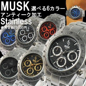 MUSK ムスク メンズ腕時計 クロノグラフ  MGT-6498 カーボン、ブルー、ホワイト、グレー、ゴールド、オレンジ、選べる6色|southern-cross9